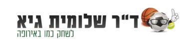 לוגו_תמונה_שלומית_גיא